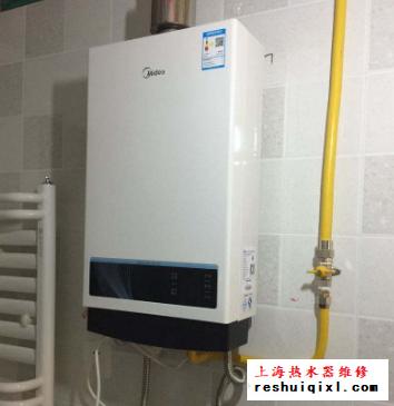 上海杨浦区燃气热水器维修服务公司