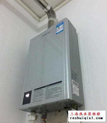 浦东燃气热水器维修公司