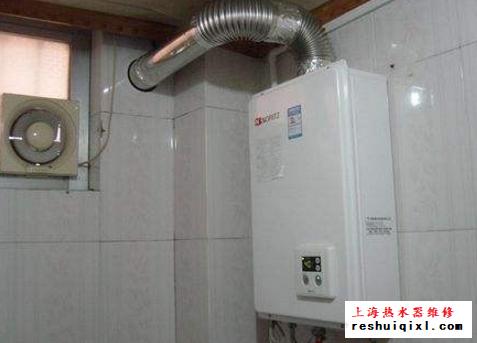 宝山区热水器维修网点