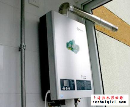 闵行区燃气热水器维修服务 专业维修技师上门维修