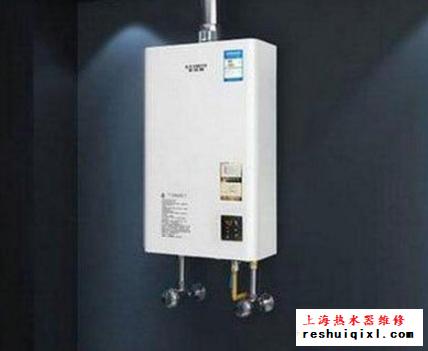 松江区燃气热水器维修部 专业燃气热水器维修