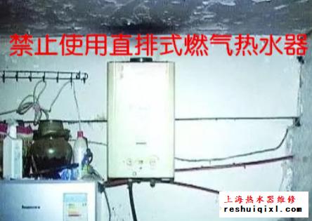专业燃气热水器维修服务电话