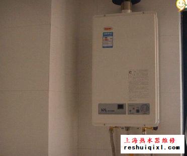 专业燃气热水器的安装 拆装 维修等售后服务