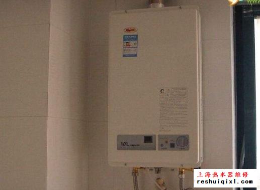 燃气热水器保养维护