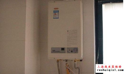 燃气热水器的常见问题的专业维修