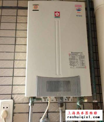 燃气热水器漏水原因与维修
