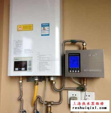 徐汇区燃气热水器专业快速上门维修服务