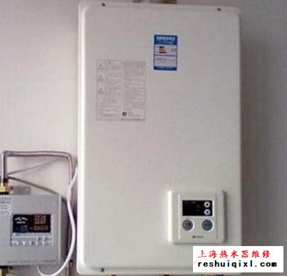 燃气热水器漏水维修