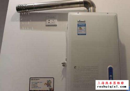 林内燃气热水器维修(上海林内燃气热水器专业维修公司)