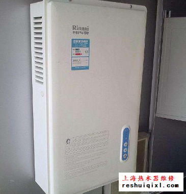 林内燃气热水器维修