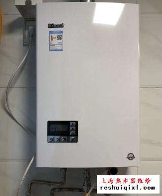 上海燃气热水器上门维修服务