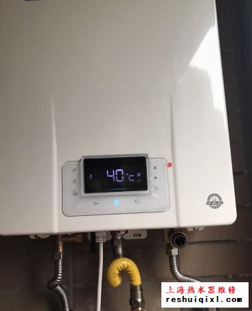 热水器维修咨询服务电话
