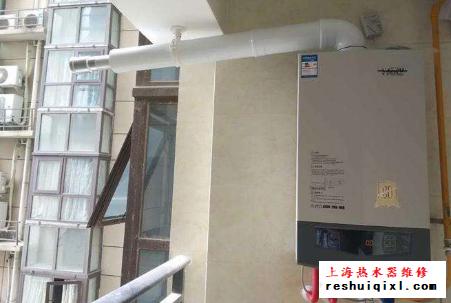 燃气热水器常见故障维修(3)